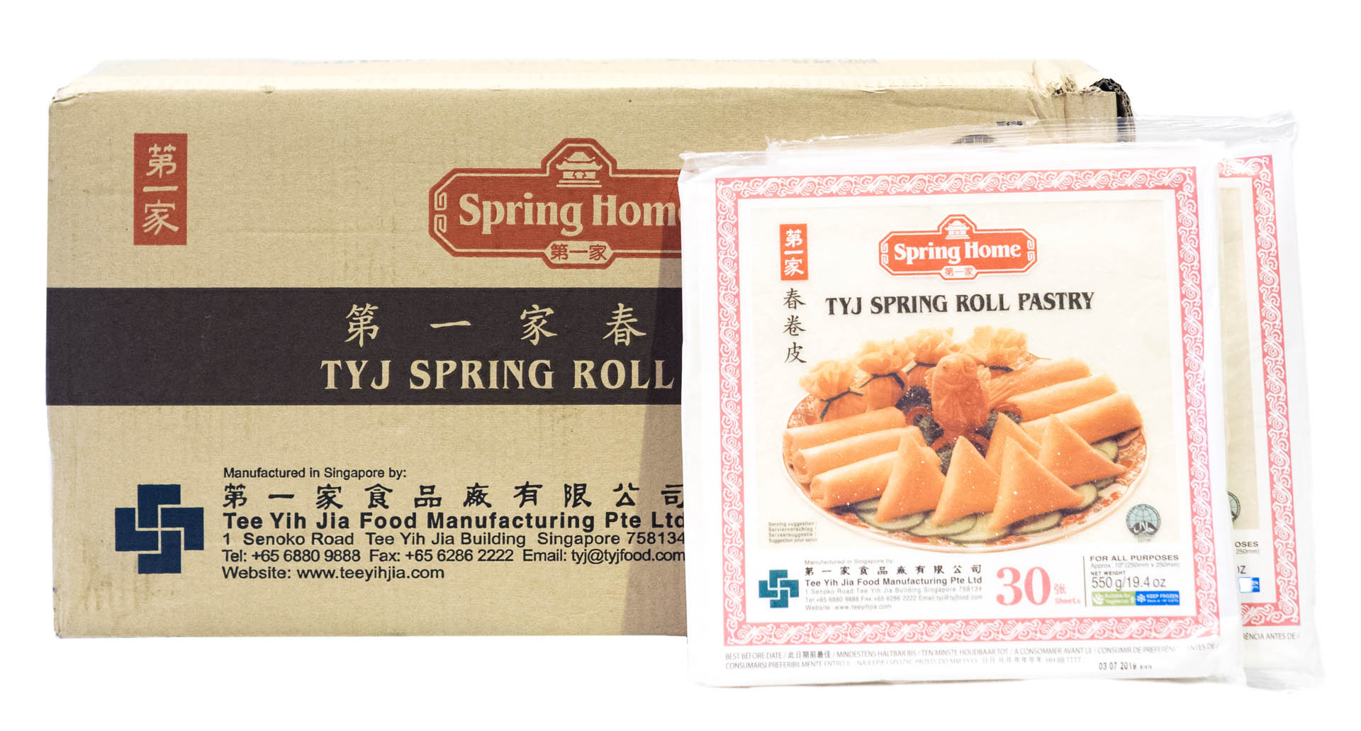 tyj spring roll pastry  arco
